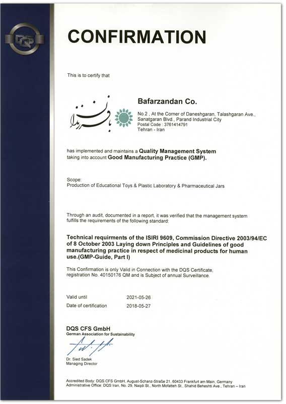 http://www.bafarzandan.com/labs/images/blog/GMP-Confirmation.jpg